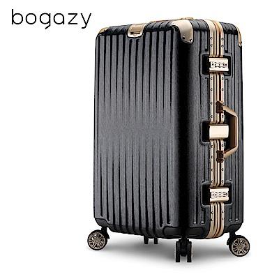 Bogazy 浪漫輕旅 29吋鋁框拉絲紋行李箱(經典黑)