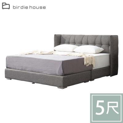 柏蒂家居-德昂特5尺雙人灰布面床組(床頭片+床底/不含床墊)