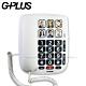 G-PLUS 桌壁兩用式特大字鍵有線電話機 LJ-1801 product thumbnail 1