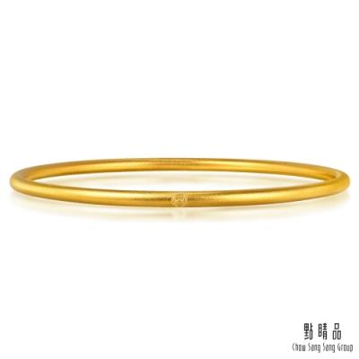 【點睛品】足金9999 東方古祖 祝福滿滿細緻黃金手環/手鐲_計價黃金