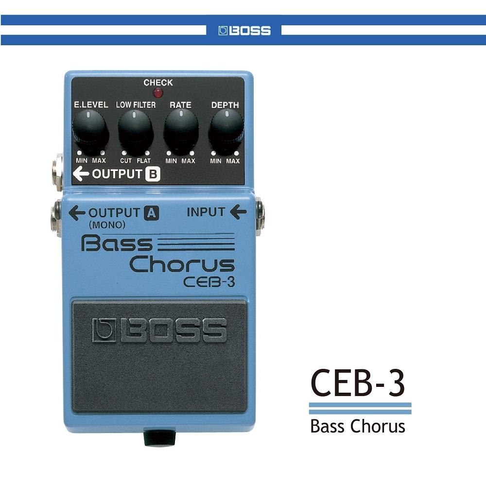 BOSS CEB-3 貝斯和聲效果器