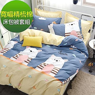 La lune 100%台灣製40支寬幅精梳純棉雙人床包被套四件組 貓之達達舞