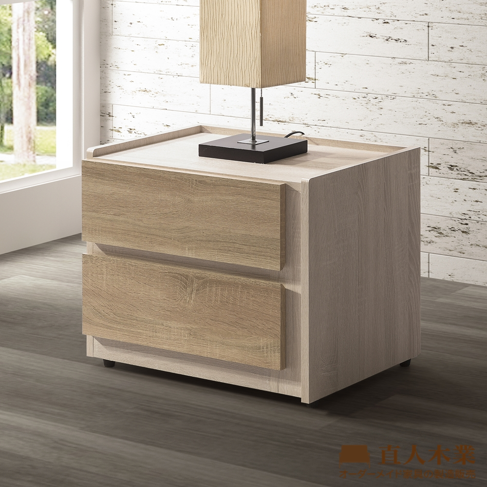 日本直人木業-ERIC原切木簡約48CM床頭櫃