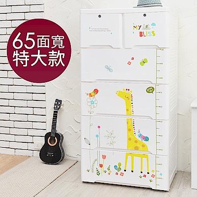 【十O 家窩】65面寬-特大款安圖森五層收納櫃-DIY
