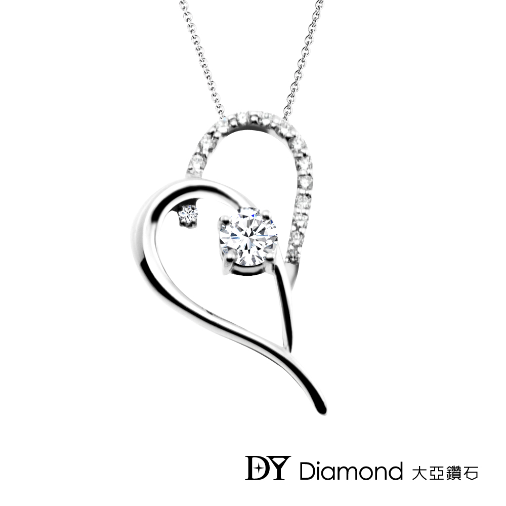 DY Diamond 大亞鑽石 18K金 0.50克拉 F/VS2  時尚設計鑽墜