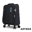【ARTBOX】尚旅風情 19吋超輕量商務行李箱(黑色藍拉鍊)