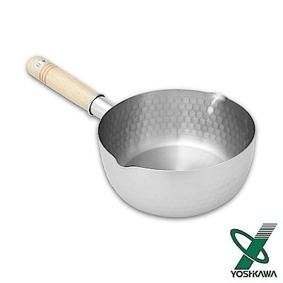 YOSHIKAWA 日本本職槌目IH不鏽鋼雪平鍋-18cm