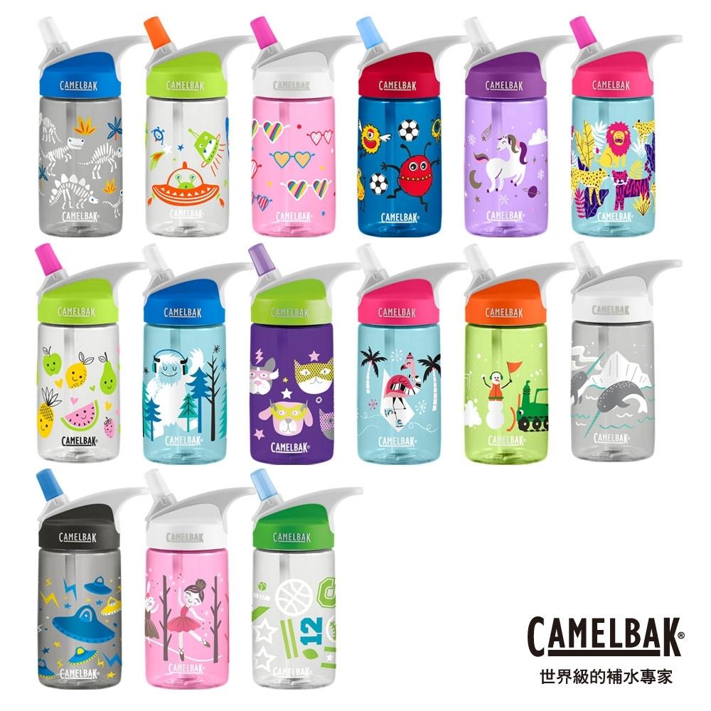 【美國 CamelBak】400ml eddy兒童吸管運動水瓶 /兒童水壺
