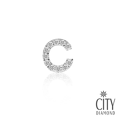 City Diamond 引雅【C字母】14K白K金鑽石耳環 單邊