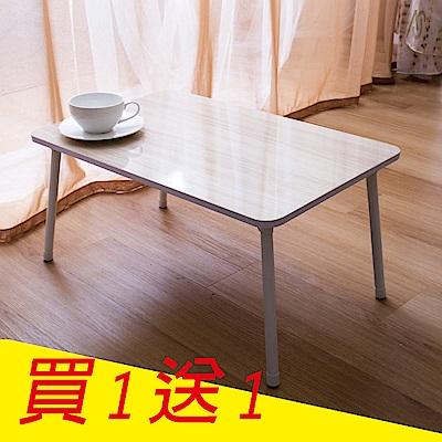 AS-凱文折角桌-64x35.5x28.5cm(買一送一)