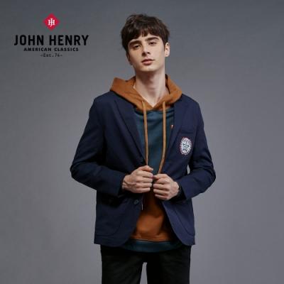 【JOHN HENRY】風格修身休閒西裝外套-藍
