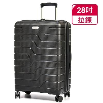 MOMJAPAN 28吋 耐摔抗撞擊新型PP材質行李箱RU-M3009-28
