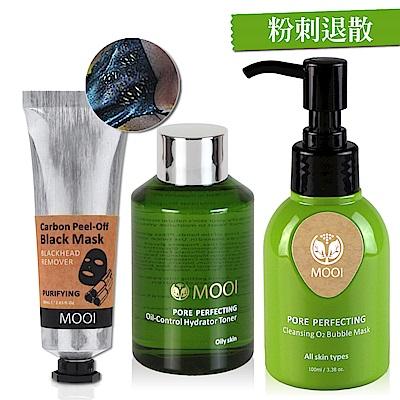 MOOI 毛孔淨化收斂組 粉刺挽臉膜60ml+淨脂露(油性肌)100ml+潔顏膜100ml