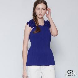 GLORY21 圓領壓褶背心_藍