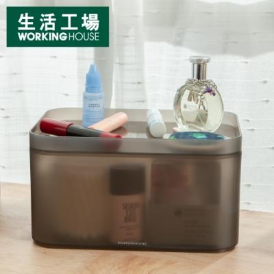【專屬優惠↘5折起-生活工場】簡約主張附蓋可提式收納盒(小)-霧黑