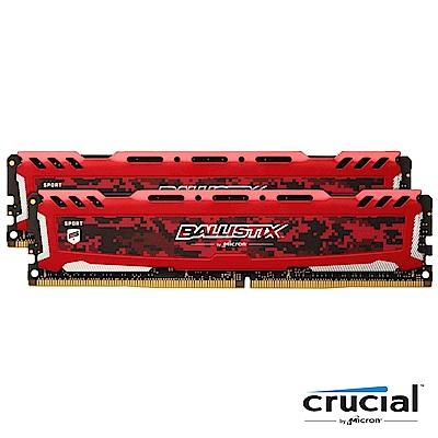 美光Ballistix Sport LT版 D4 3200/16G(8G*2)紅色散熱片