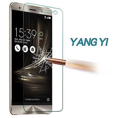揚邑ASUS ZenFone 3/5.5吋防爆抗刮9H鋼化玻璃保護貼膜ZE552KL