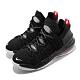 Nike 籃球鞋 Lebron XVIII GS 運動 女鞋 氣墊 避震 包覆 明星款 LBJ 大童 黑 白 CW2760001 product thumbnail 1