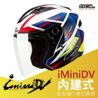 【iMiniDV】SOL+DV SO-7 國旗 內建式 安全帽 行車紀錄器/白/紅藍