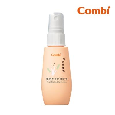 【Combi】和草極潤嬰兒香茅防護噴液plus 60ml