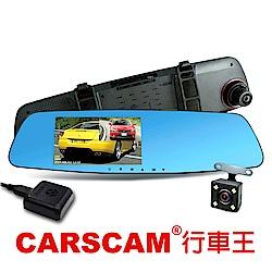 CARSCAM行車王 GS9200 GPS測速WDR 2K雙鏡頭後視鏡行車