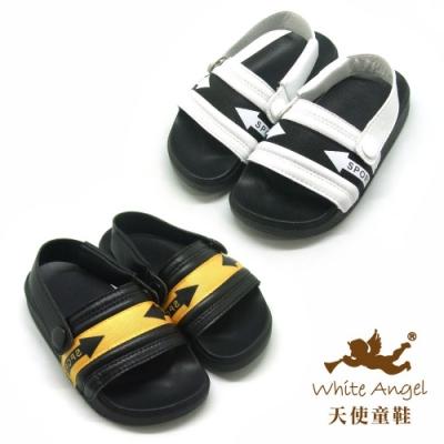 天使童鞋-帥氣小型男兩用涼拖鞋(中童)D951-白、黃