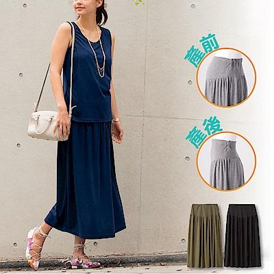 日本雜誌款-簡約素色孕婦長裙(卡其/黑)