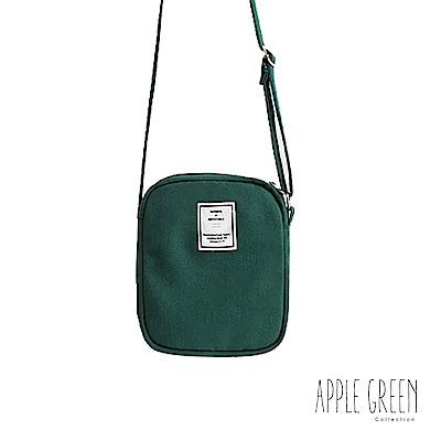 Apple Green 韓系潮流帆布斜背包(綠)