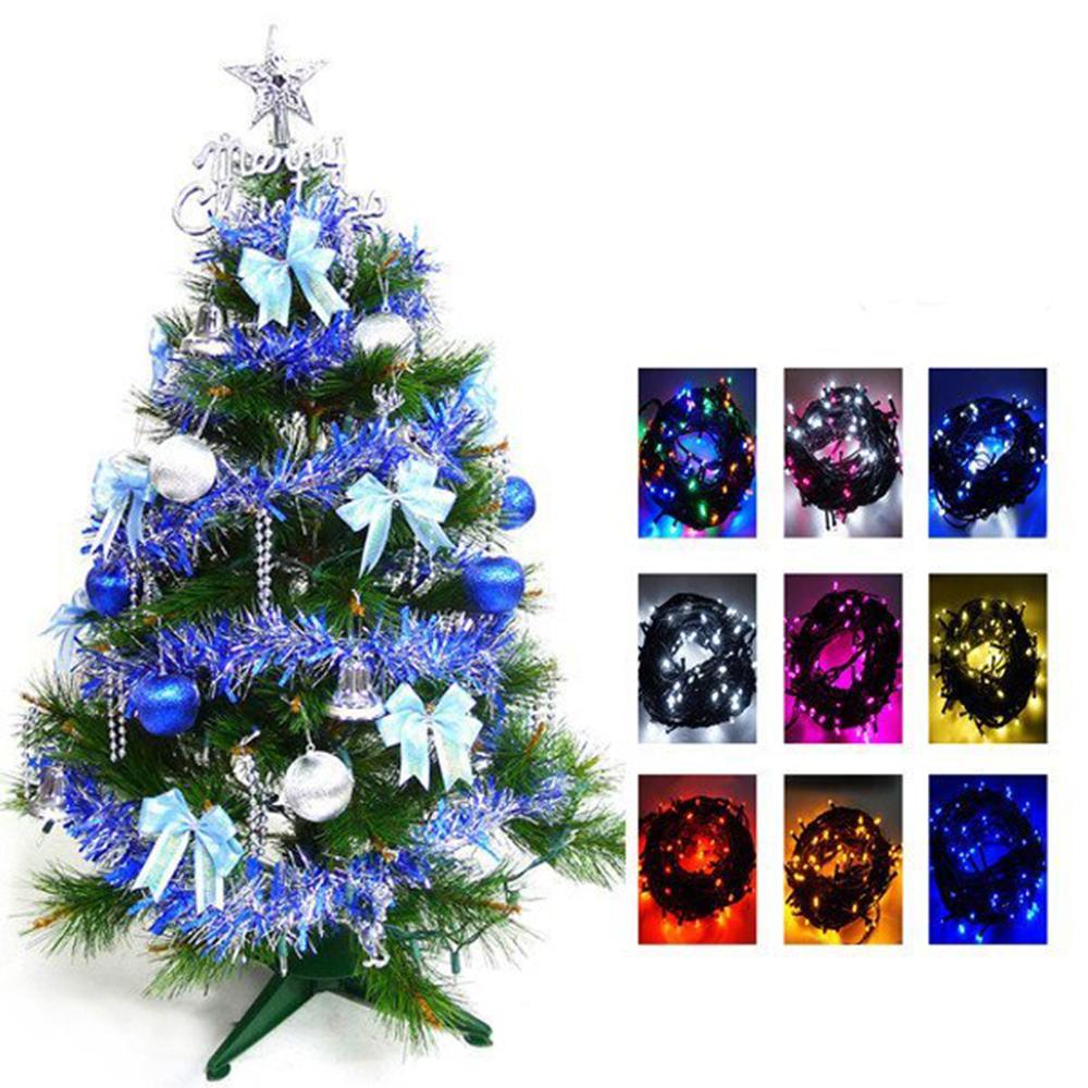 3尺特級綠松針葉聖誕樹(藍銀色系配件+100燈LED燈一串)