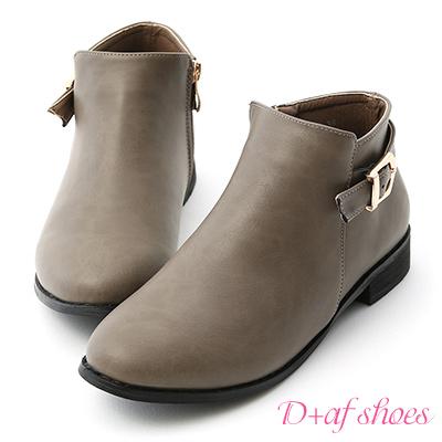 D+AF 時尚簡約.質感金屬釦環及踝短靴*灰