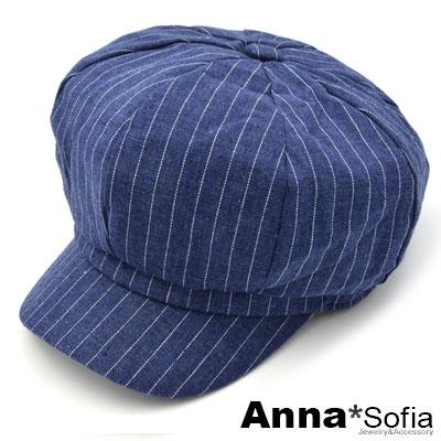 AnnaSofia 白線紋直條 混棉報童帽貝蕾帽(藍系)