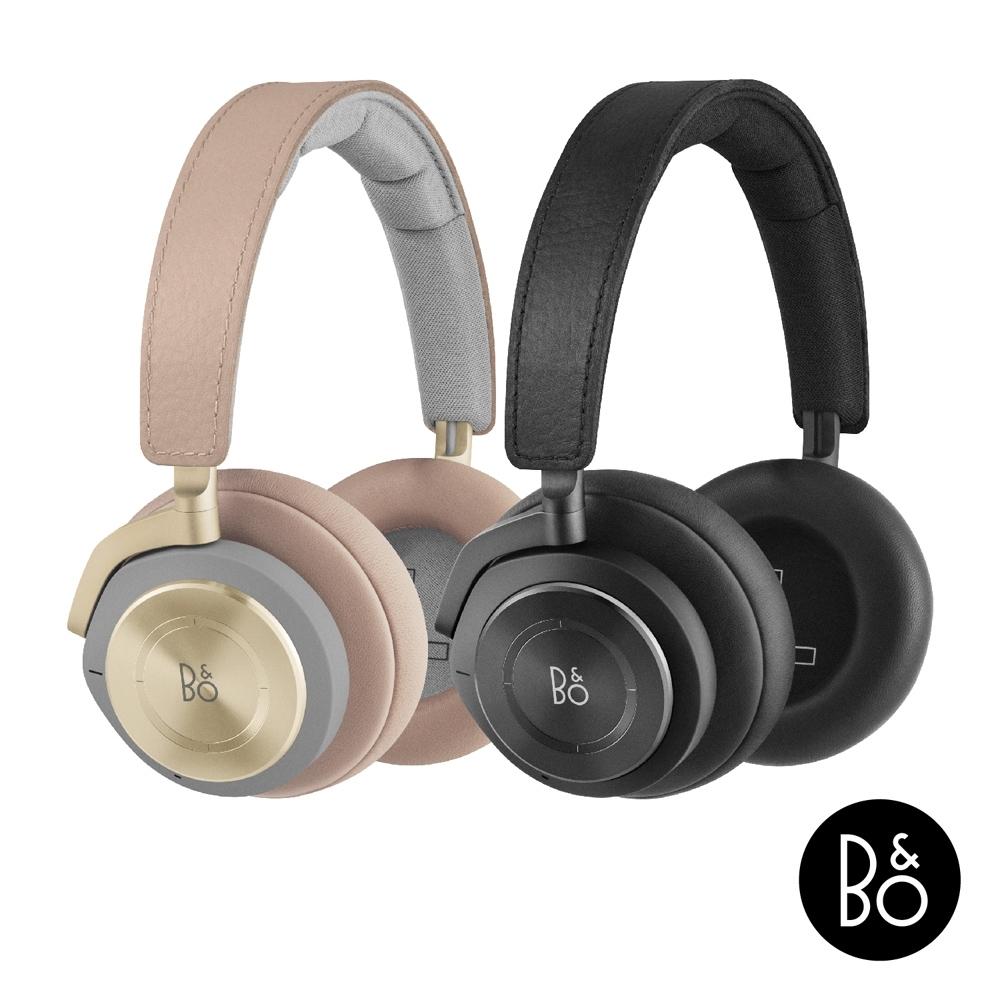 B&O H9 MKIII 主動降噪藍牙音樂耳機