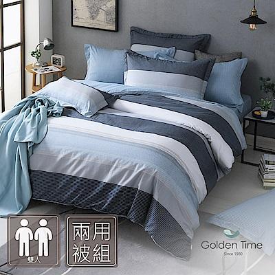 GOLDEN TIME-墨菲定律-200織紗精梳棉-兩用被床包組(雙人)