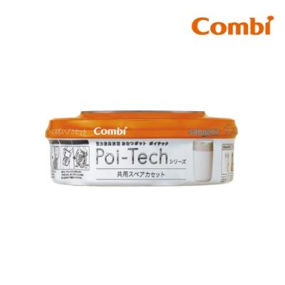 限時滿額送玩樂券【Combi】Poi-Tech Advance 尿布處理器專用膠捲_1入