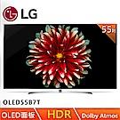 LG樂金 55型 4K OLED 超畫質液晶電視 OLED55B7T