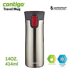 美國CONTIGO Pinnacle不鏽鋼保溫杯414ml-紅