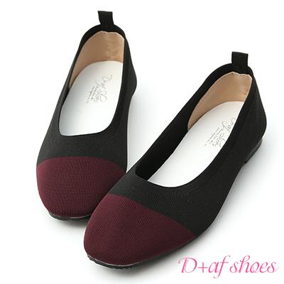 D+AF 復古典雅.透氣針織雙色平底鞋*黑