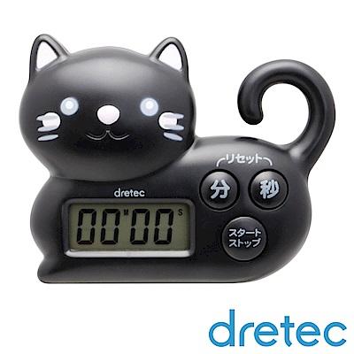 dretec 小貓咪造型計時器-黑色