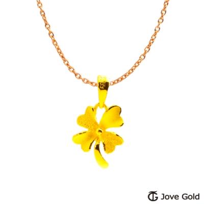 Jove Gold 漾金飾 捎來祝福黃金墜子 送項鍊