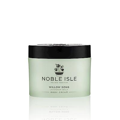 (即期5折)NOBLE ISLE 柳樹之歌身體霜 250ML