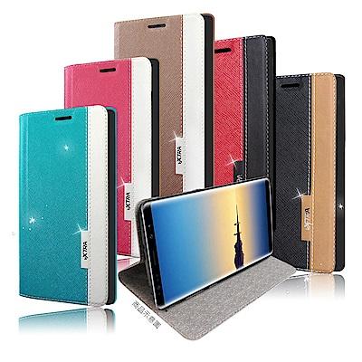 VXTRA Samsung Galaxy Note9 韓系潮流 磁力側翻皮套