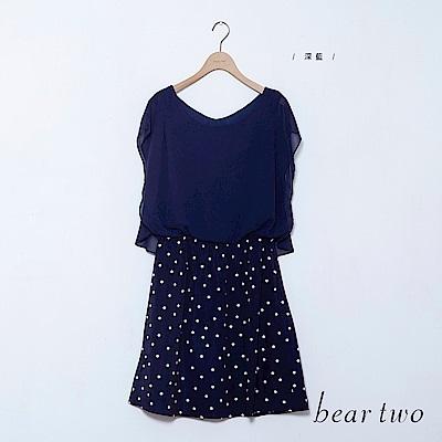 beartwo 假兩件點點印花洋裝(深藍)