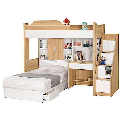 文創集 迪亞7.8尺床台(單人雙層床台+書桌+不含床墊)-235x216x180cm免組
