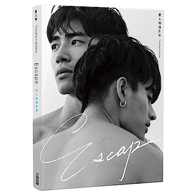 ESCAPE:晏人物攝影集