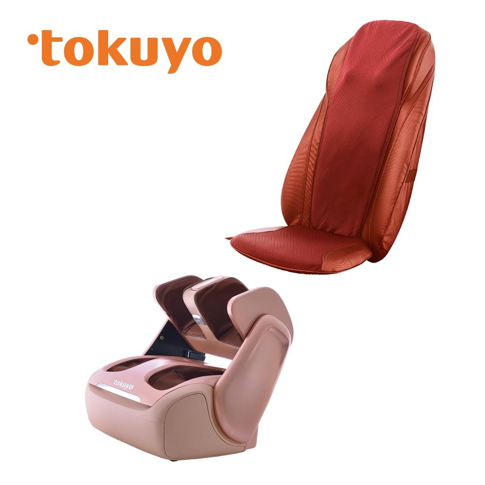 【tokuyo】4D雙引擎摩速椅 / A咖PLUS翻轉美腿機TF-658(按摩墊+美腿機)