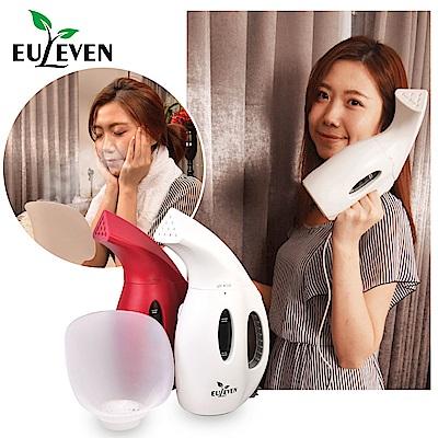 Euleven有樂紛-手持式蒸氣掛燙機(SYJ-3048C)