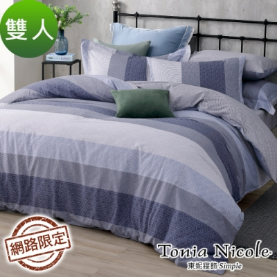 Tonia Nicole東妮寢飾 微醺藍調100%精梳棉兩用被床包組(雙人)