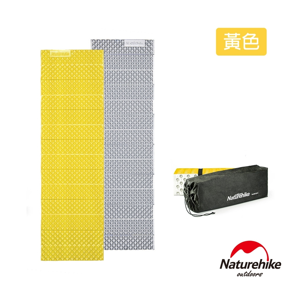 Naturehike 單人耐壓蛋巢型折疊防潮墊 睡墊 加厚款2.5cm 黃色-急