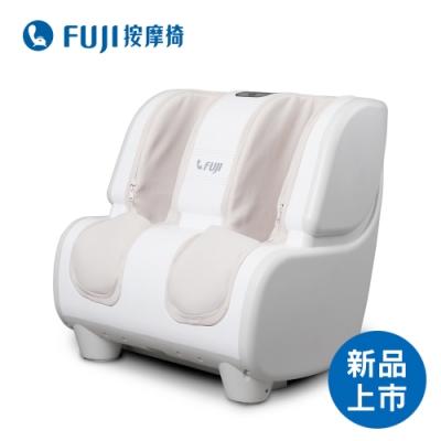 FUJI按摩椅 摩塑護腿機 FE-100