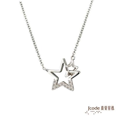 J code真愛密碼 真愛-星星相扣純銀項鍊